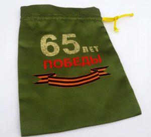 подарочные мешочки с логотипом