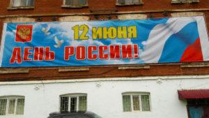 баннеры на заказ москва дешево