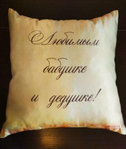 печать на подушках москва