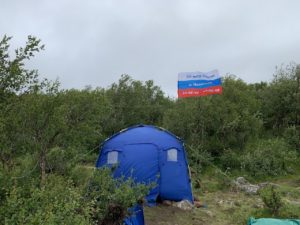 заказать флаги в москве